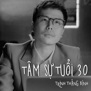 Trịnh Thăng Bình