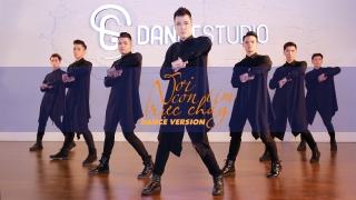 Nơi Con Tim Rực Cháy (Dance Version) - Đức Thành