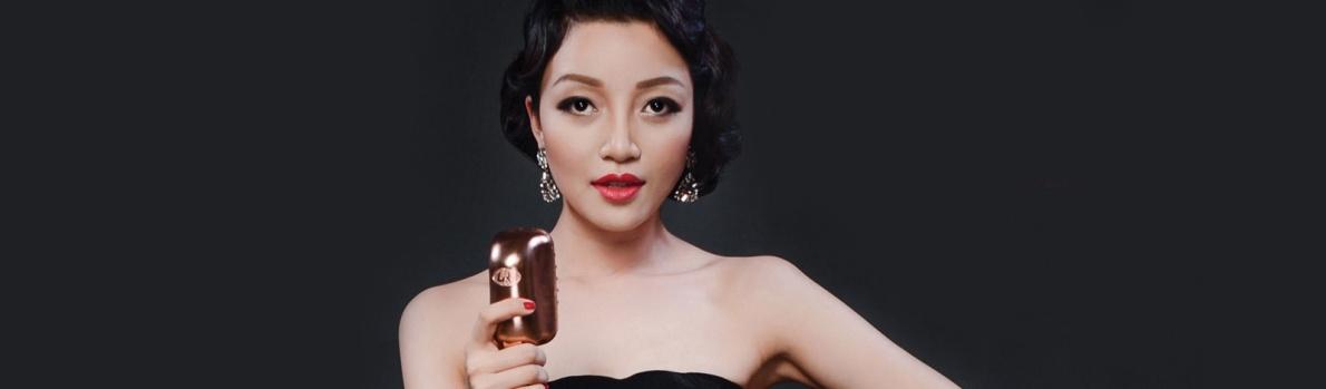 Phạm Thu Hà