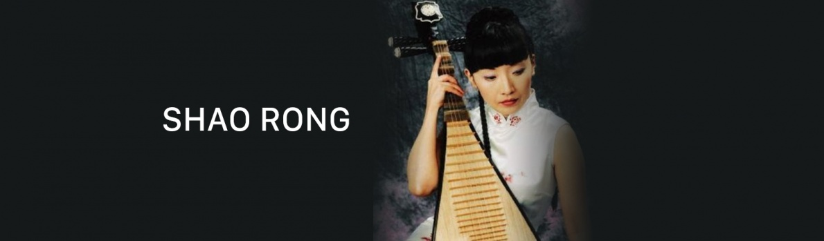 Shao Rong