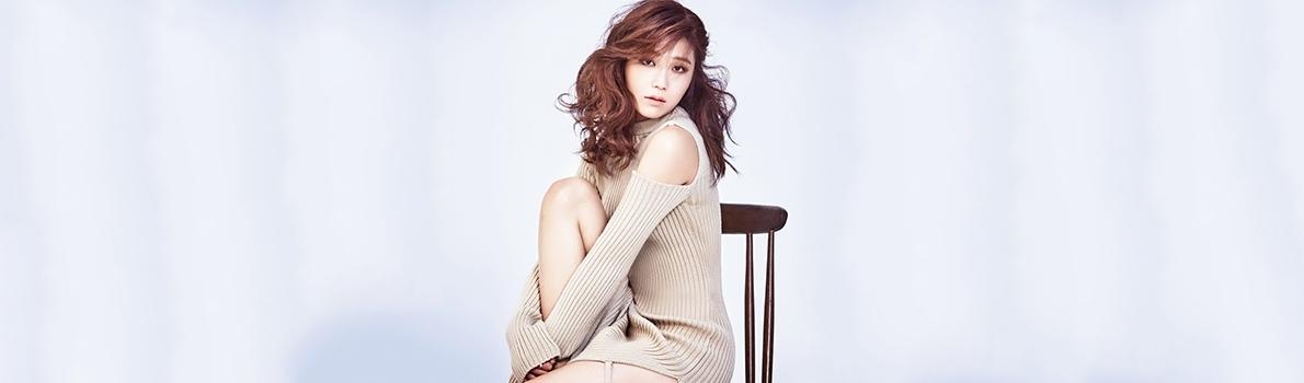 Eun Ji (Apink)