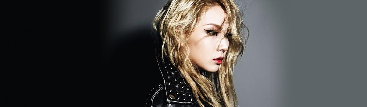 CL (2NE1)
