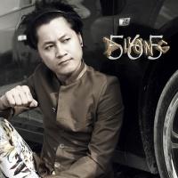 Top những bài hát hay nhất của Dương 565