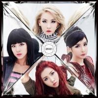 Top những bài hát hay nhất của 2NE1