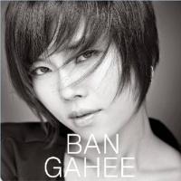 Top những bài hát hay nhất của Ban Ga Hee