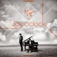 Top những bài hát hay nhất của Joy O'clock