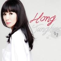Top những bài hát hay nhất của Hong Jeong Hee