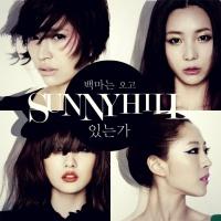 Top những bài hát hay nhất của Sunny Hill