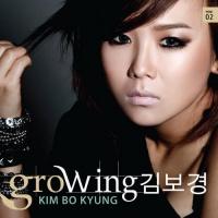 Top những bài hát hay nhất của Kim Bo Kyung