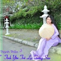Top những bài hát hay nhất của Thanh Thảo (Trữ Tình)