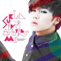 Top những bài hát hay nhất của Kim Sung Kyu