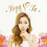Top những bài hát hay nhất của Hong Ja