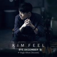 Top những bài hát hay nhất của Kim Feel