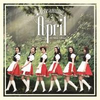 Top những bài hát hay nhất của April