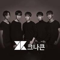 Top những bài hát hay nhất của KNK (Band)