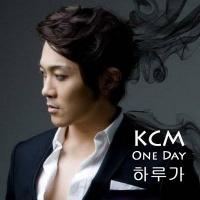 Top những bài hát hay nhất của KCM