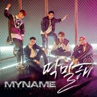 Myname 4th Single Album - My Name