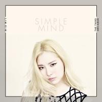 Simple Mind - Lim Kim