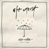 It's Raining - Lee Hyun,Zia