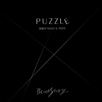 Puzzle - Blue Story