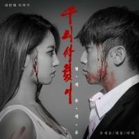 Monthly Yoo Se Yoon Third Story - Yoo See Yoon