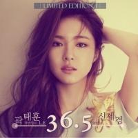 36.5 - Kwak Tae Hoon