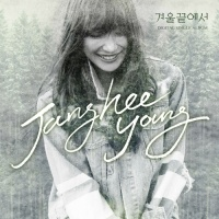 At The End Of The Winter - Lee Hyun,Jang Hee Young (Gavy NJ)