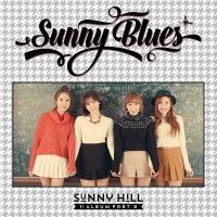 Sunny Blues (1st Album Part.B) - Sunny Hill