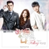 Hyde Jekyll, Me OST Part.1 - Park Boram