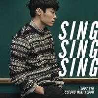 Sing Sing Sing - Eddy Kim
