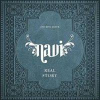 Real Story - Navi