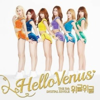 Wiggle Wiggle (5th Digital Single) - Hello Venus