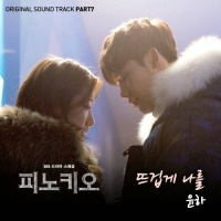 Pinocchio OST Part.7 - Younha
