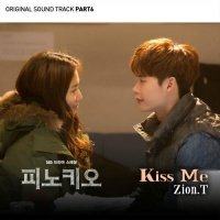 Pinocchio OST Part.6 - Zion.T