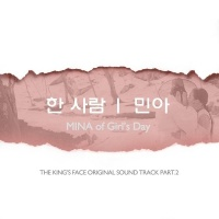 The King's Face OST Part.2 - Minah (Girl's Day)