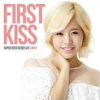 First Kiss - Sunny (Girls' Generation)