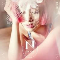 First Romance - Nicole