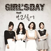 I Miss You - Girl's Day