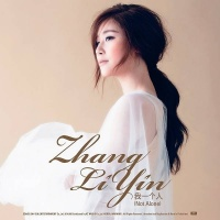 Not Alone (The 4th Digital Single) - Zhang Li Yin