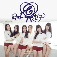 Season Of Glass (1st Mini Album) - G-Friend