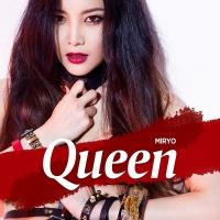 Queen - Miryo