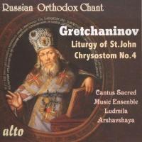 Liturgy Of St. John Chrysostom - Pyotr Ilyich Tchaikovsky