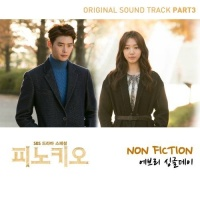 Pinocchio OST Part.3 - Every Single Day