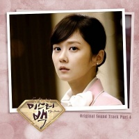 Mr.Back OST Part.4 - Jang Nara