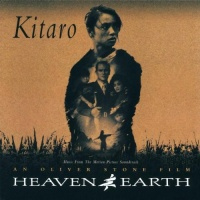Heaven & Earth - Kitaro