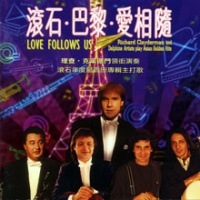 Love Follows Us - Richard Clayderman