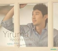 Recommends - Yiruma
