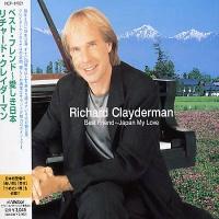 Best Friend - Japan My Love - Richard Clayderman