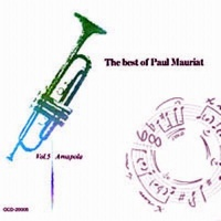 Amapola - The Best Of Paul Mauriat Vol. 5 - Paul Mauriat