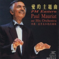 PM Eastern - Paul Mauriat
